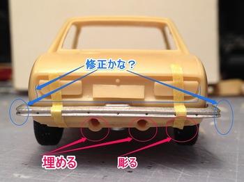 peujeot504cope_rier修正箇所-800.jpg